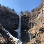 Photo of Kegon Falls