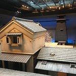 Fukagawa Edo Museum Foto