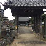 Sotoku-ji Temple-bild