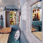 Photo de Tookta's Cafe