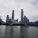 صورة فوتوغرافية لـ Pearl River (Zhujiang)