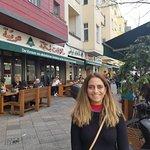 תמונה של El Reda Restaurant e.K