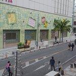 Photo of Stakehouse 88 Kokusaistreet