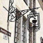 ภาพถ่ายของ Town Hall Pharmacy