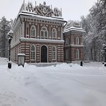 Photo of Tsarytsino Open-Air History and Architectural Museum