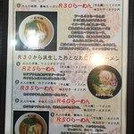 Bild från Ippikinokujira
