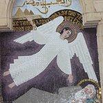صورة فوتوغرافية لـ Hanging Church (El Muallaqa, Sitt Mariam, St Mary)