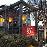 Aya SOFIA Restaurant Image