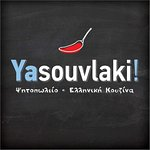 صورة فوتوغرافية لـ Yasouvlaki Naxos