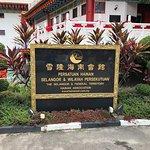 Photo de Thean Hou Temple