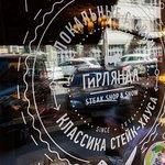 Foto di GyRlyanda Steak Shop & Show