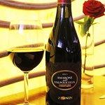 best italian wines
