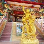 ภาพถ่ายของ วิหารเทพสถิตพระกิติเฉลิม (ศาลเจ้าหน่าจาซาไท้จื้อ)