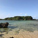 Photo de Hoshisuna Beach