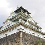 Closer look at Osaka Castle