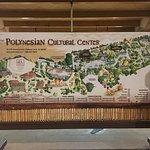ポリネシアカルチャーセンターの写真