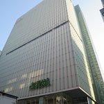 Photo of Shinjuku Wald 9