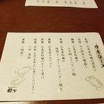 Photo of Suishin