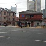 Shanghai Jewish museum