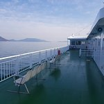 Photo of Shikoku Ferry