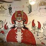 صورة فوتوغرافية لـ Supayshi Sushi Bar