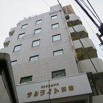 Business Hotel Sunlight Annex