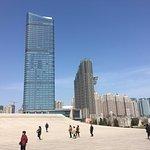 Photo of Xinghai Square