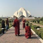 The Bahai Lotus centre