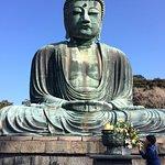 Photo of Kotoku-in (Great Buddha of Kamakura)