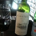 Grand Vin Petit Castel wine 2015