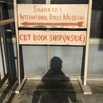 Shankar's International Dolls Museum의 사진