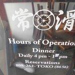 Tokoname Restaurant Φωτογραφία