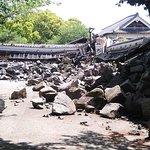 Photo de Kumamoto Castle
