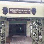 Photo of Orang Utan Sanctuary