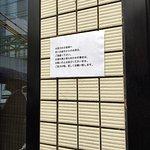 Foto de Tonkatsu Marugo