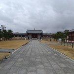 ภาพถ่ายของ Yakushi-ji Temple