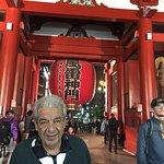 Photo de Senso-ji Temple