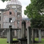 Photo of Hiroshima National Peace Memorial Hall for the Atomic Bomb Victims