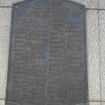 World Wars Obelisk plaque