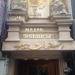 Nayeb Vozara照片