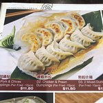Photo of Dumplings Plus