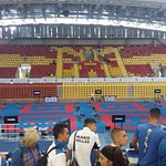 Photo of Sport Center Boris Trajkovski