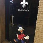 Φωτογραφία: BeauMonde Lounge