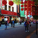 Photo of Beijing Road Shopping District