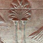 Papyrus Reliefs