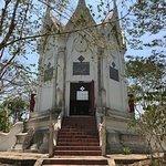 ภาพถ่ายของ วนอุทยานแห่งชาติพนมสวาย