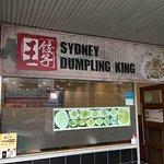 Sydney Dumpling King - Burwood NSW