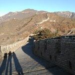 Photo de Beijing Impression Tours