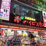 Souvenir Shop Kokusai Street Mall