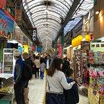 Covered Street Mall Kokusai Street